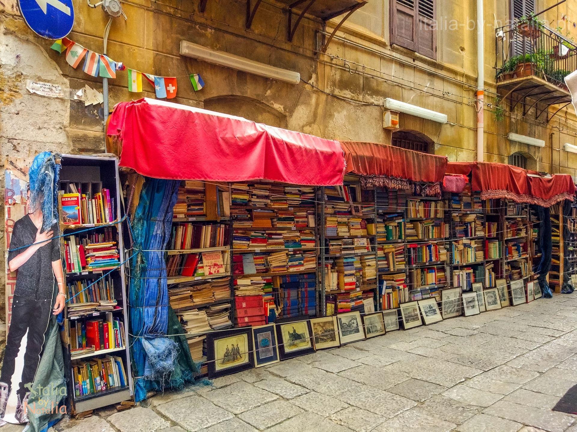 Palermo Sycylia grudzien december biblioteca privata